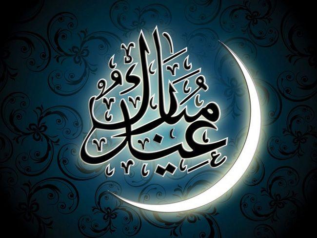 Eid ul fitr sms shayari in urdu arabic eid mubarak shayari sms eid ul fitr sms shayari in urdu arabic eid mubarak shayari sms wishesquotes 2015 m4hsunfo