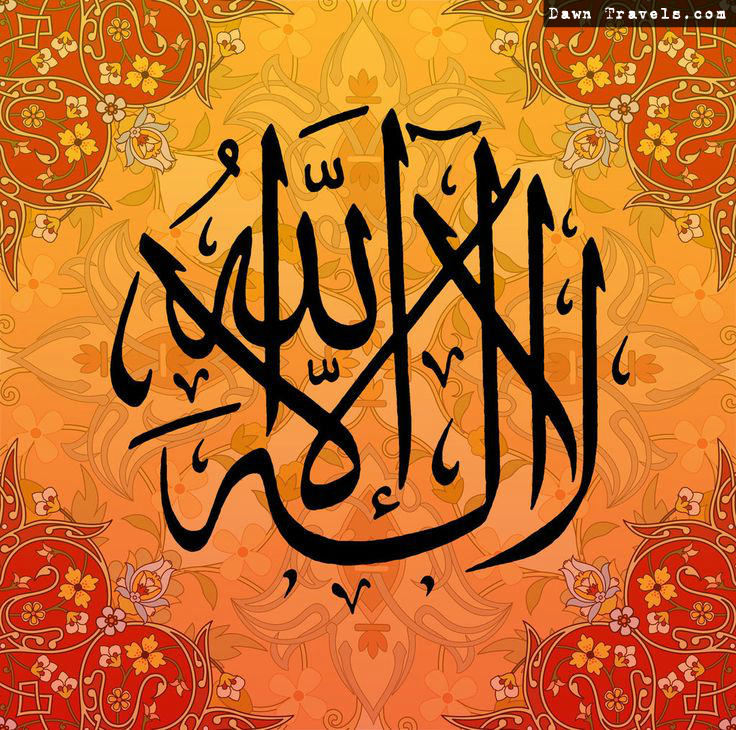 3 Nights Travel Package To Istanbul From Usa Dawntravels Com Allah Calligraphy Islamic Calligraphy Painting Islamic Art Calligraphy