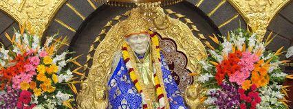 Om Sai Namo Namaha Shree Sai Namo Namaha Jaya jaya Sai namo namah sadguru Sai namo namah