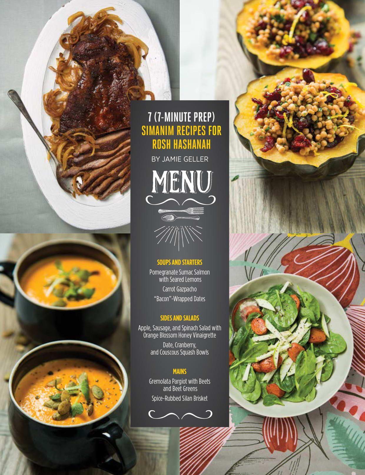 Jamie S Guide To Rosh Hashanah Simanim Simanim Bacon Wrapped Dates Sukkot Recipes