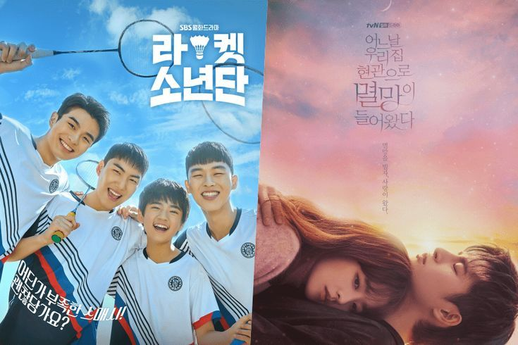 """""""Racket Boys"""" Remains In The Lead For Ratings + """"Doom at Your Service"""" Ends On Quiet Note"""
