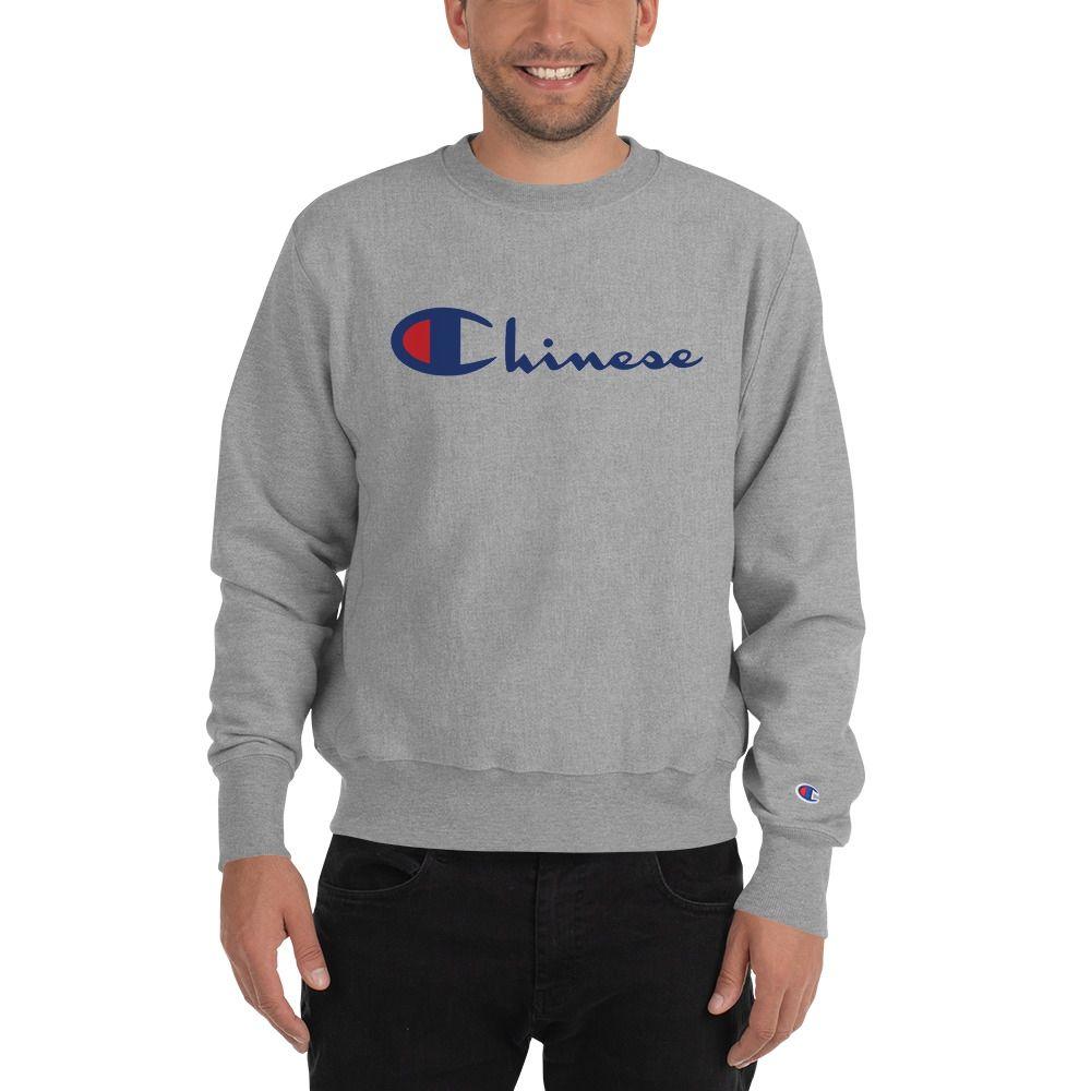 Original Chinese Champion Sweatshirt Shirts Design By Masshirts Champion Sweatshirt Sweatshirts Sweatshirt Shirt [ 1000 x 1000 Pixel ]