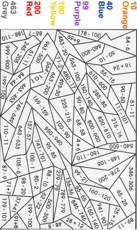 Expert Level Color By Number Orange Math Coloring Worksheets Math Coloring Printable Numbers