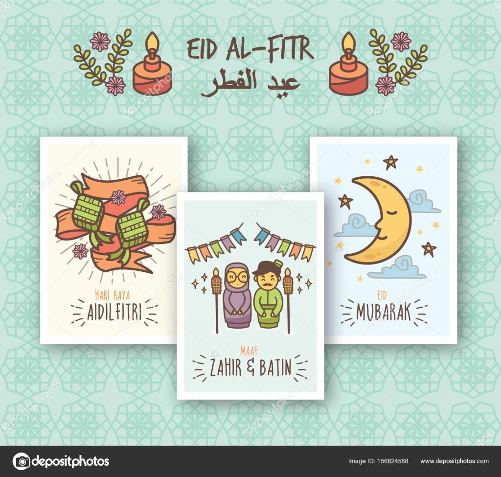 Greeting Card Design Selamat Hari Raya Aidifitri
