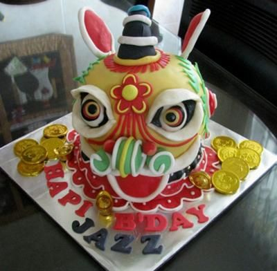 3D Lion Dance Cake Sweet Treats Pinterest Dance cakes Lion