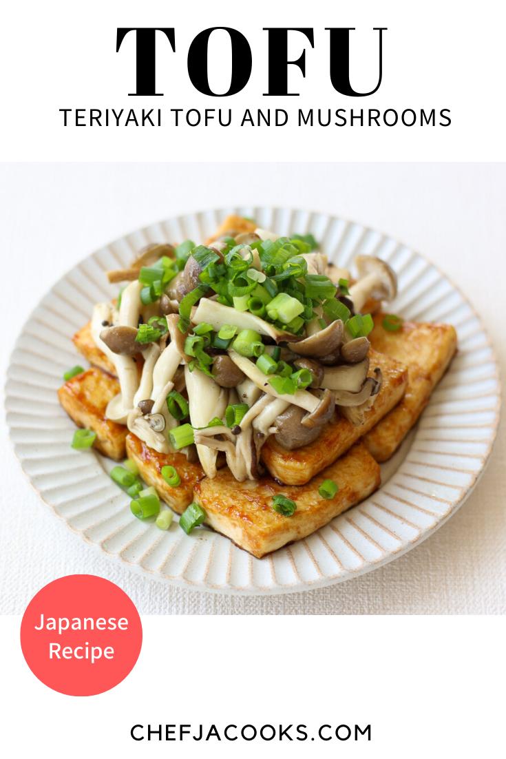 Japanese Teriyaki Tofu And Mushrooms Recipe Chef Ja Cooks Simple Gohan Recipe In 2020 Healthy Japanese Recipes Japanese Tofu Recipes Tofu Mushroom Recipe