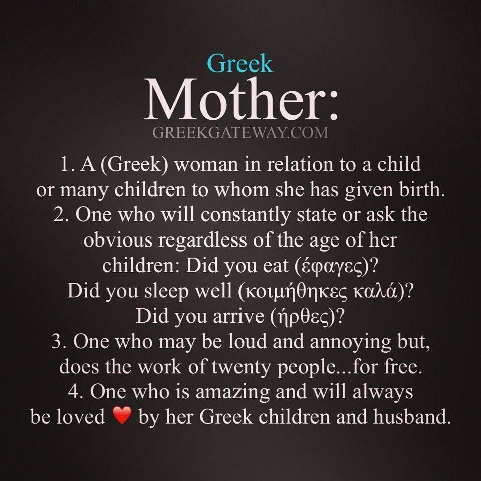 Znalezione obrazy dla zapytania greek mother mems