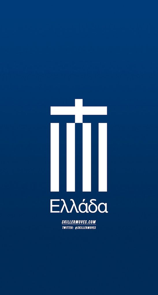 14416486561 1d75e3a0b4 B Jpg 547 1024 Greek Flag Greece Wallpaper Greece