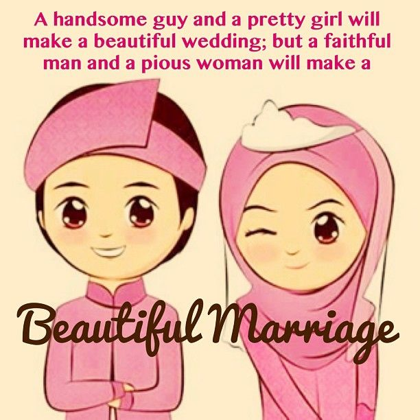 relationship between man and woman in islamic perspective