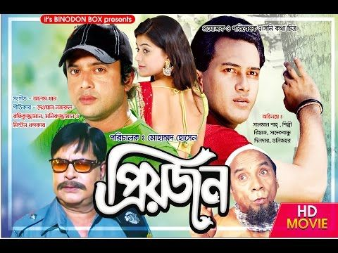 Download Film Dozakh In Search Of Heaven Hai Full Movie