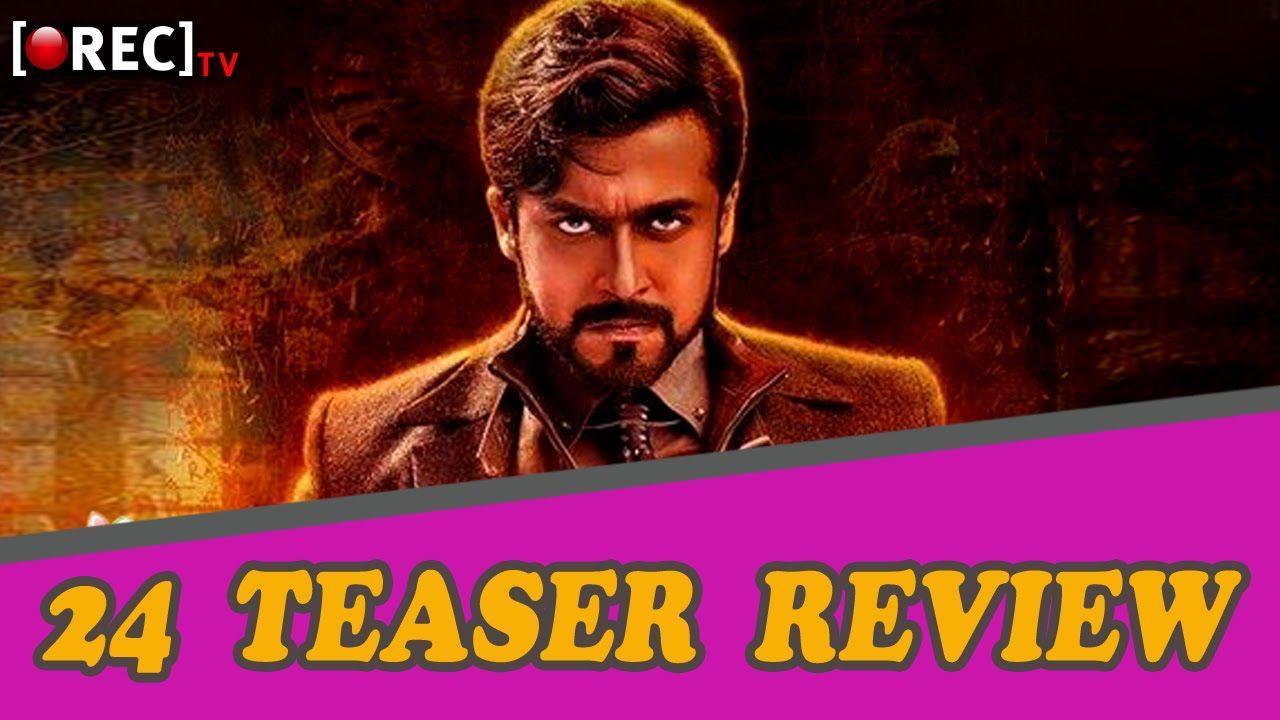 Suriya 24 movie trailerteaserfirst look review ll surya samantha suriya 24 movie trailerteaserfirst look review ll surya samantha ni thecheapjerseys Images