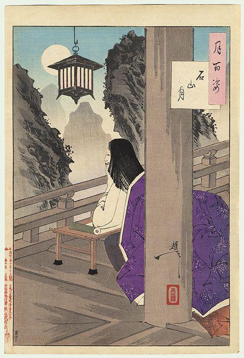 "Ishiyama Moon by Yoshitoshi (1839 - 1892). Lady Murasaki Shikibu, author of Genji Monogatari (The Tale of Genji), written during the Heian era (794-1185), possibly between 1000 and 1012. Lady Murasaki is depicted in moonlight, perhaps seeking inspiration for another chapter in the life of hero Hikaru Genji (""The Shining Prince""). http://en.wikipedia.org/wiki/Murasaki_Shikibu"