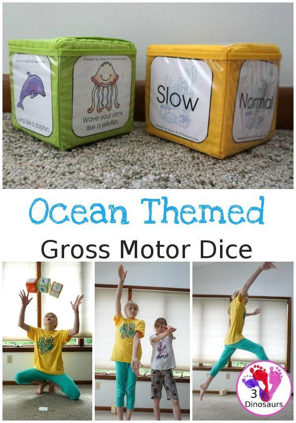 Ocean Themed Gross Motor Dice