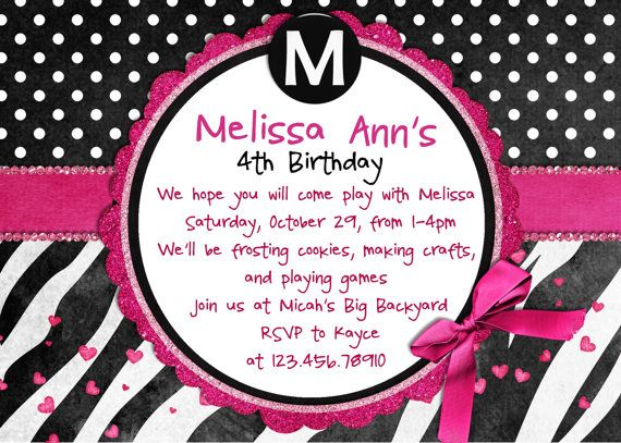 zebra birthday invitation printable and custom pink by 3peasprints, Birthday invitations