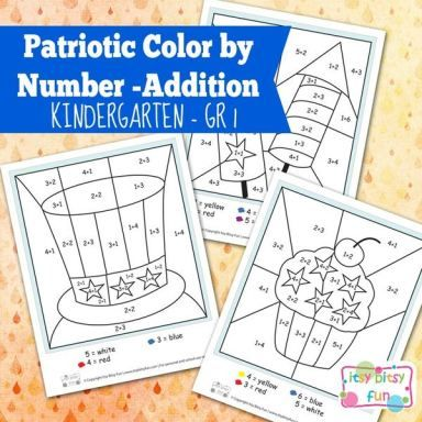 4th of July Color by Number Addition Kindergarten Worksheets | Tierra