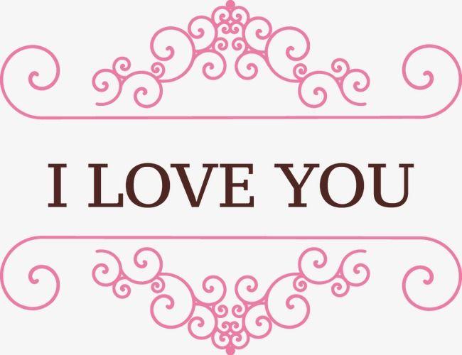 Download Valentine Element, I Love You English Letters, Valentine ...