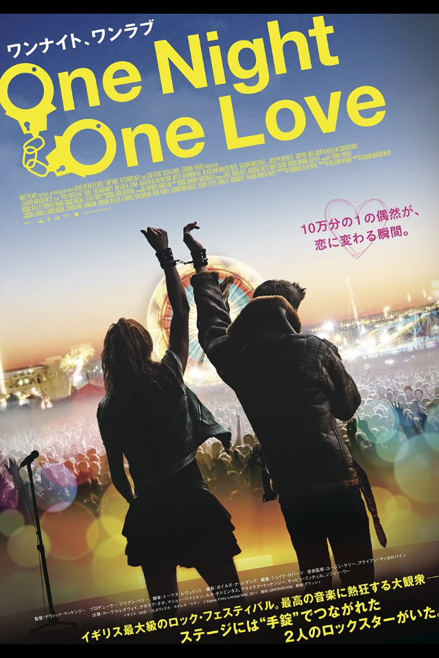 One Night One Love First Love Night Love Film Posters