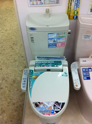 Famous Japanese Toilet Seat With Heater  Water And Dryer Things