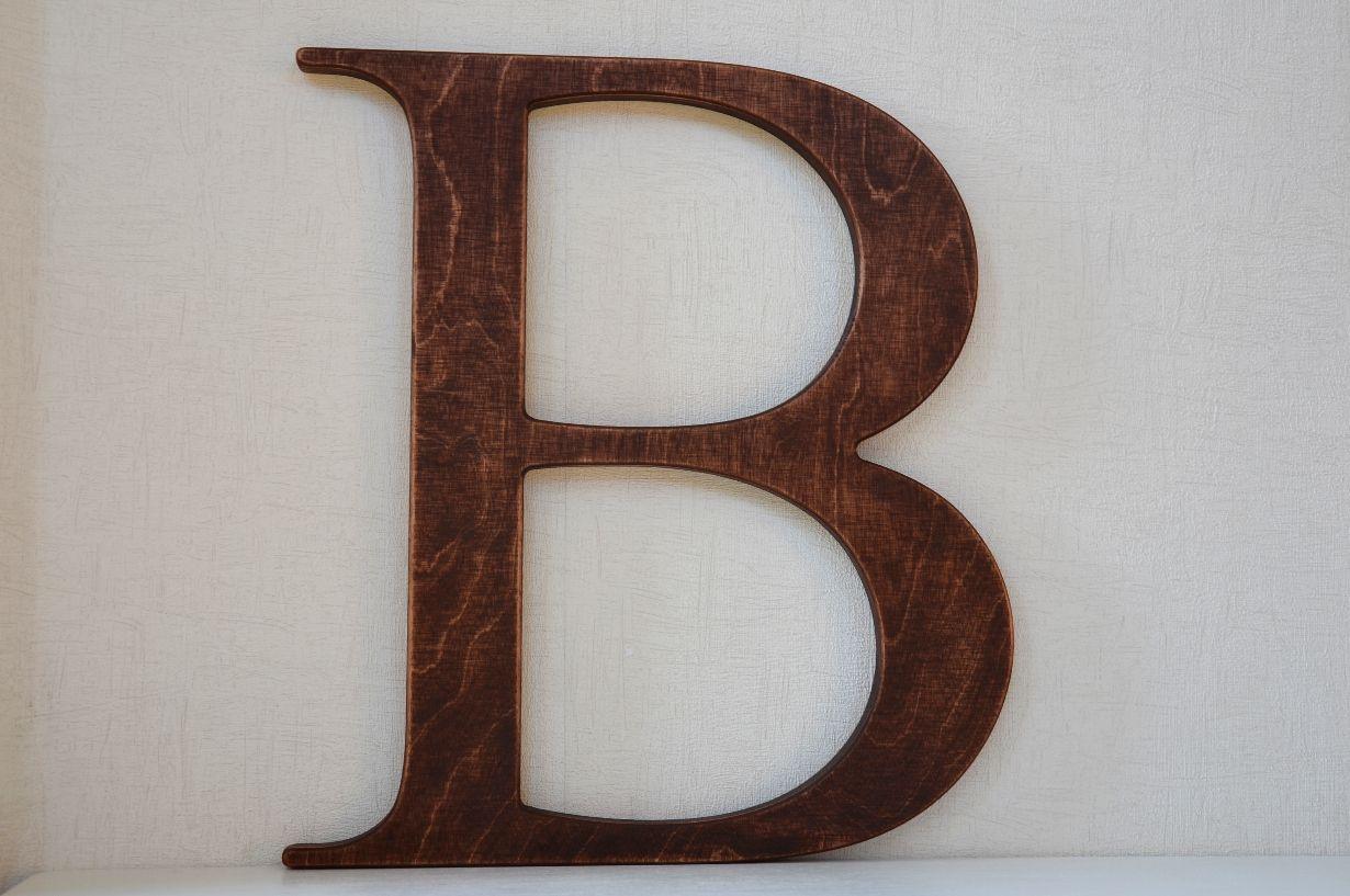 Wood Letters Numbers for Children/'s Room Handicrafts Door Sign 21mm Balloon
