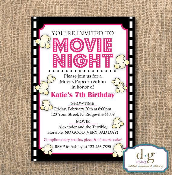 Birthday Invitation Movie Night Popcorn Theme