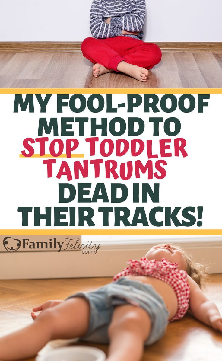 End Your Toddler's Temper Tantrum Quickly with These Simple Steps!