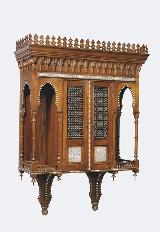 Buy online, view images and see past prices for MEUBLE ÉTAGÈRE en