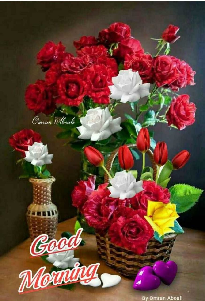 Pin By Maria Bujtar Ferencne On Good Morning Good Morning Flowers Good Morning Flower Wallpaper