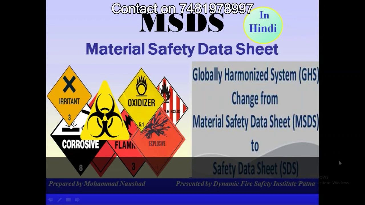 Learn new Material Safety Data Sheet/SDS in Hindi l When