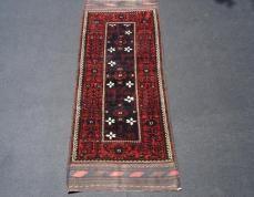 Persian Belouchistan Rug 3x11 Www Hcnahigian Com