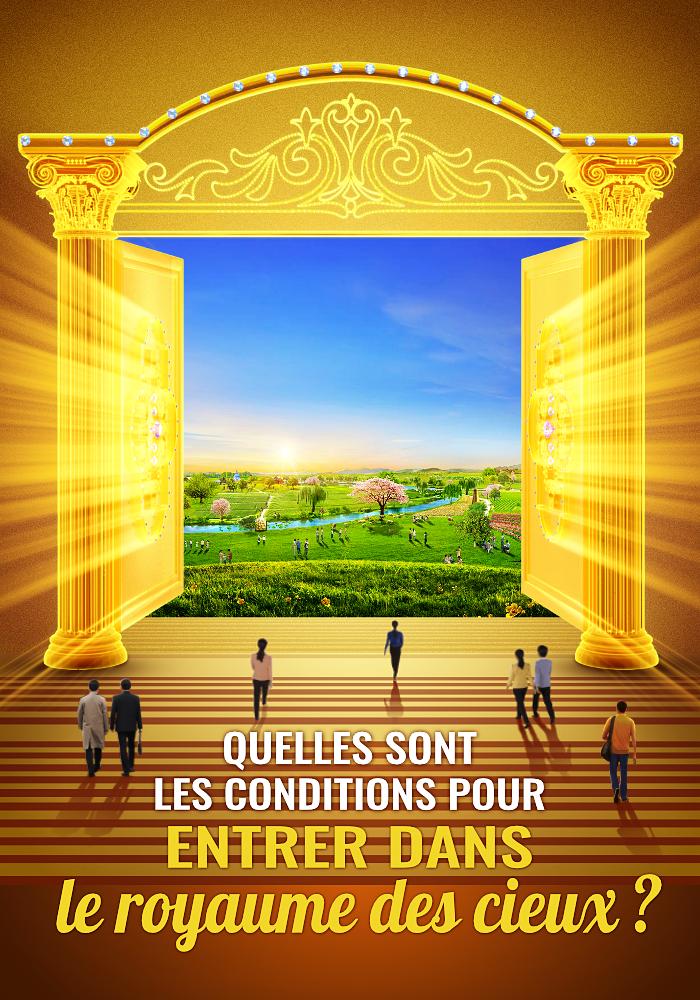 Quelles sont les conditions pour entrer dans le royaume des cieux ? en 2020    Royaume des cieux, Art heaven, Ciel