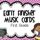 Need a way to engage your students who finish a task in music class early? This set would be great for your early finishers, whether the entire cla...