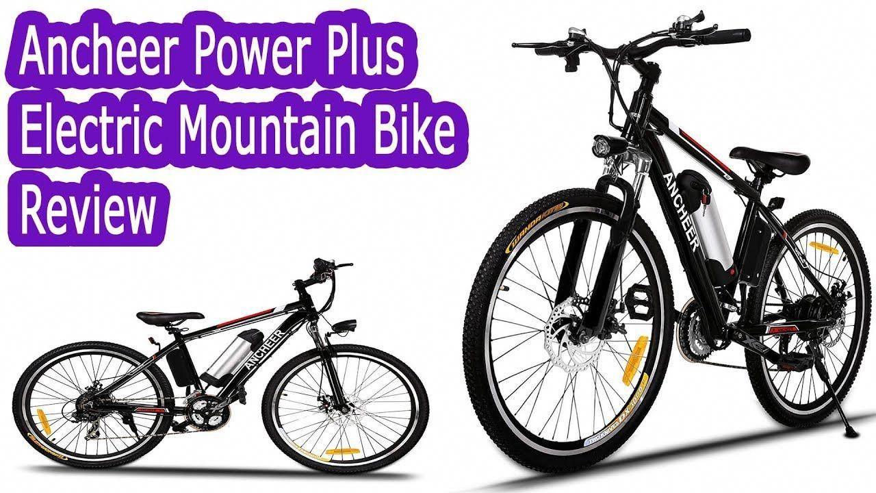 Ancheer Power Plus Electric Mountain Bike Is Very Powerful Bike