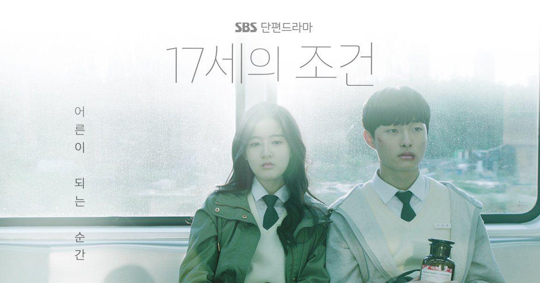 Pin De Yuleida Argel En K Pop Drama Coreano Divorcio Escuela Secundaria Sin joon young dan no eul tidak terpisahkan dan sangat cinta di masa muda mereka. pinterest