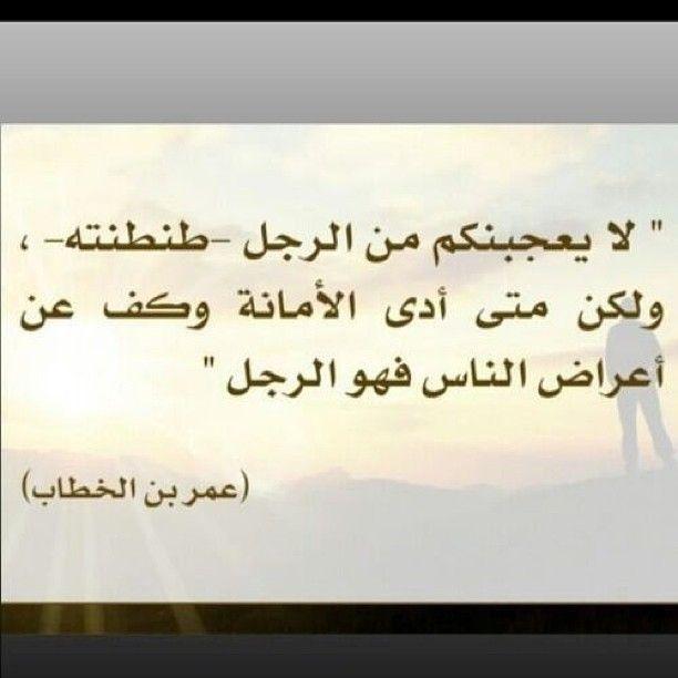 Instagram Photo By Drmostafa Dr Mostafa Aboussaad Via Iconosquare Spiritual Beliefs Wisdom Quotes Quotes