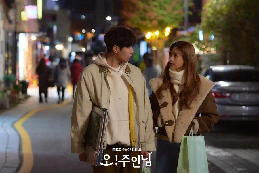 """Lee Min Ki And Nana Enclose The Distance Between Them In """"Oh My Ladylord"""""""