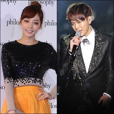 Goo Hara And Junhyung Break Up DSP & Cube spea...