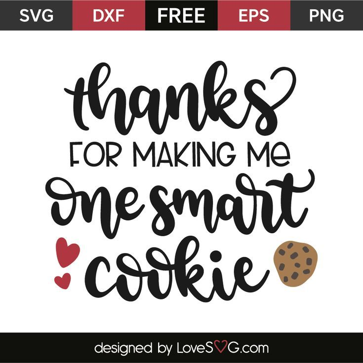 Download Thanks for making me one smart cookie | One smart cookie ...