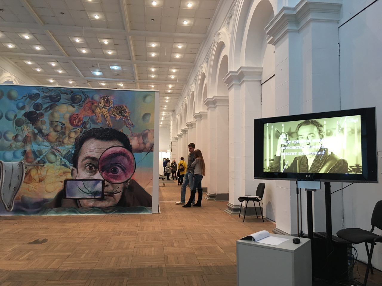 Сальвадор Дали в Калининграде