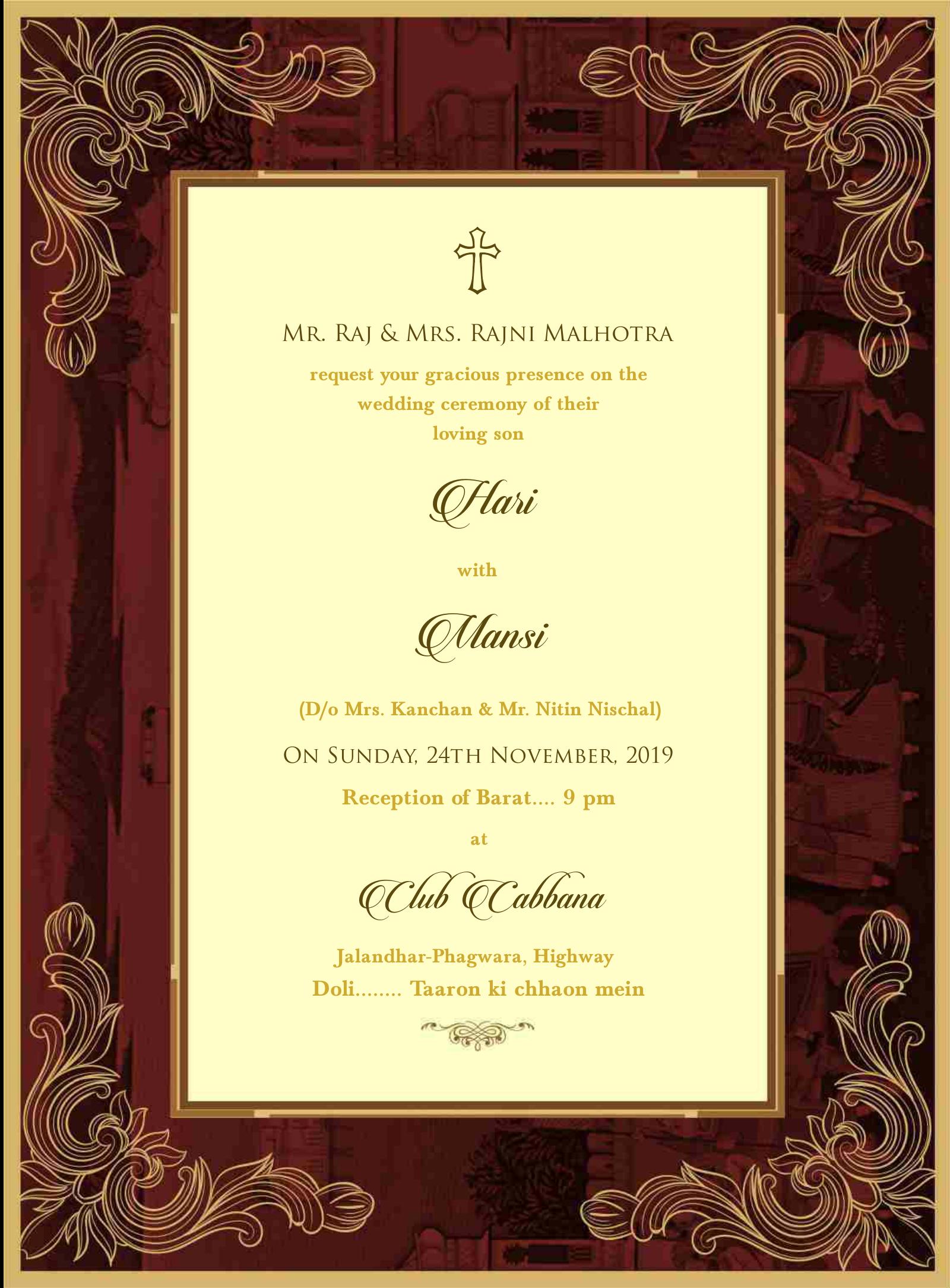 Royal Maroon Cream in 4  Christian wedding invitations