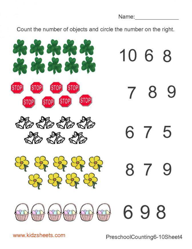 Kindergarten Math Worksheets Printables Match It Up For Shapes Kinder Pi W Kindergarten Math Worksheets Printables Kindergarten Math Worksheets Math Worksheets