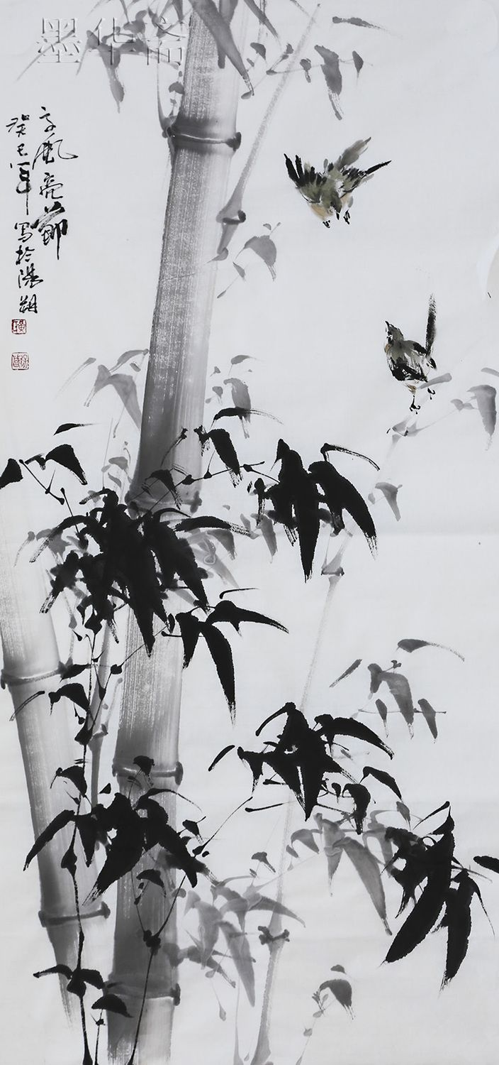 Watercolor artists names - Rp Chinese Traditional Art Bamboo And Bird