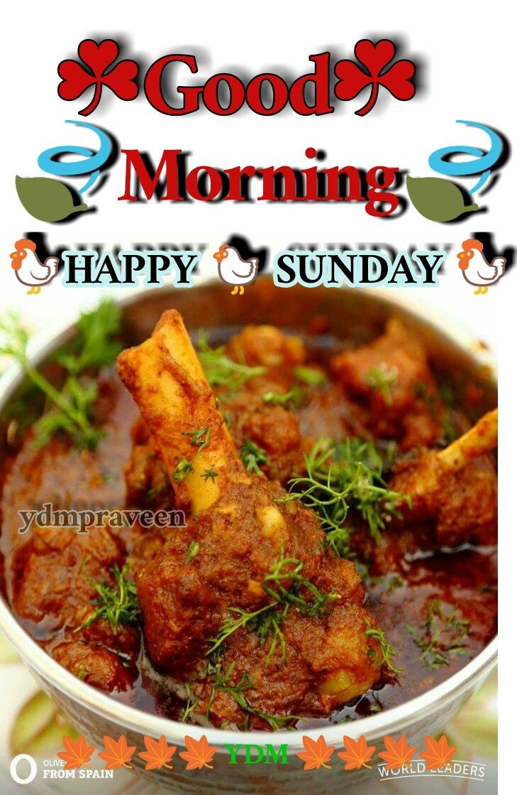 Pin By Arzoo Jamwal On Good Afternoon Wishes Images Happy Sunday