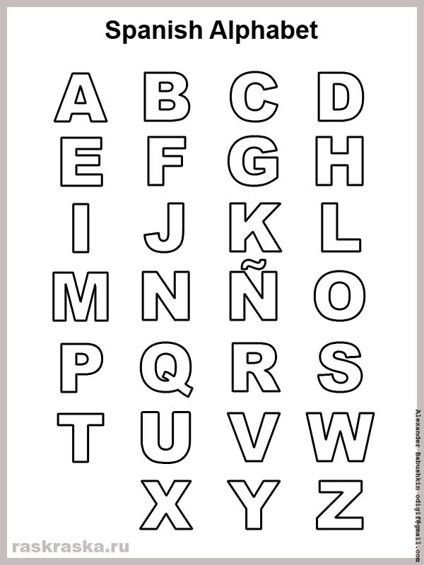 Spanish Alphabet Printable Coloring Pages : Contour spanish alphabet in raskraska.ru. language. idioma
