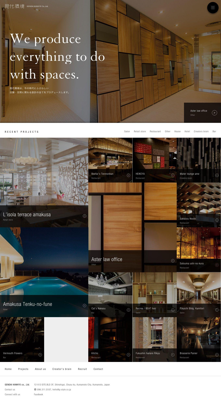Webデザイン おしゃれまとめの人気アイデア Pinterest N ウェブデザイン Webデザイン ウェブレイアウト