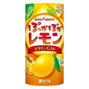 ぽっかぽかレモン(195g)