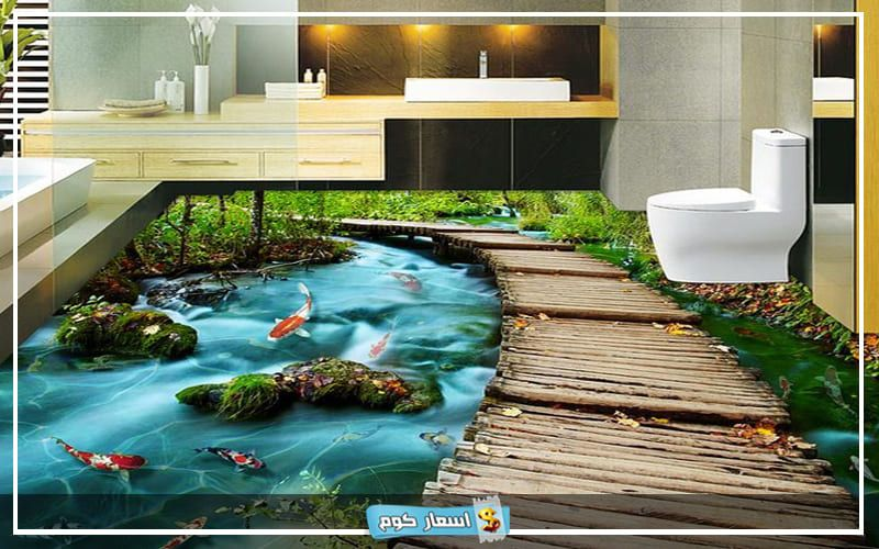 اسعار Epoxy في مصر 2019 أحدث الأشكال بالصور Floor Design Unique Bathroom Design Amazing Bathrooms