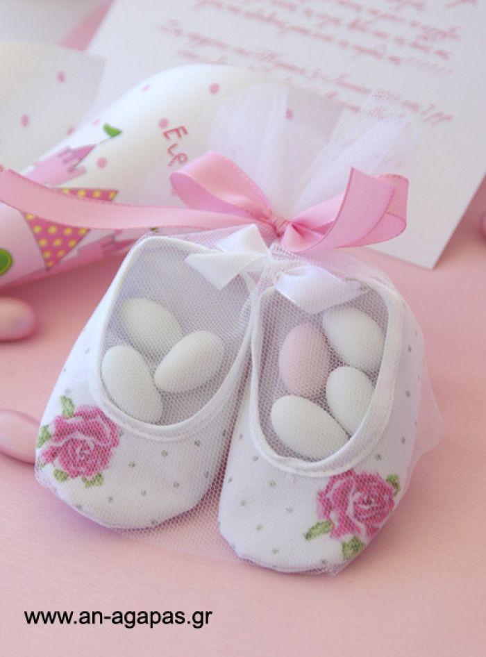Μπομπονιέρα βάπτισης υφασμάτινα παπούτσια λευκό ασημί | an-agapas.gr