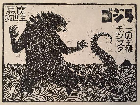 ゴジラのハンコ