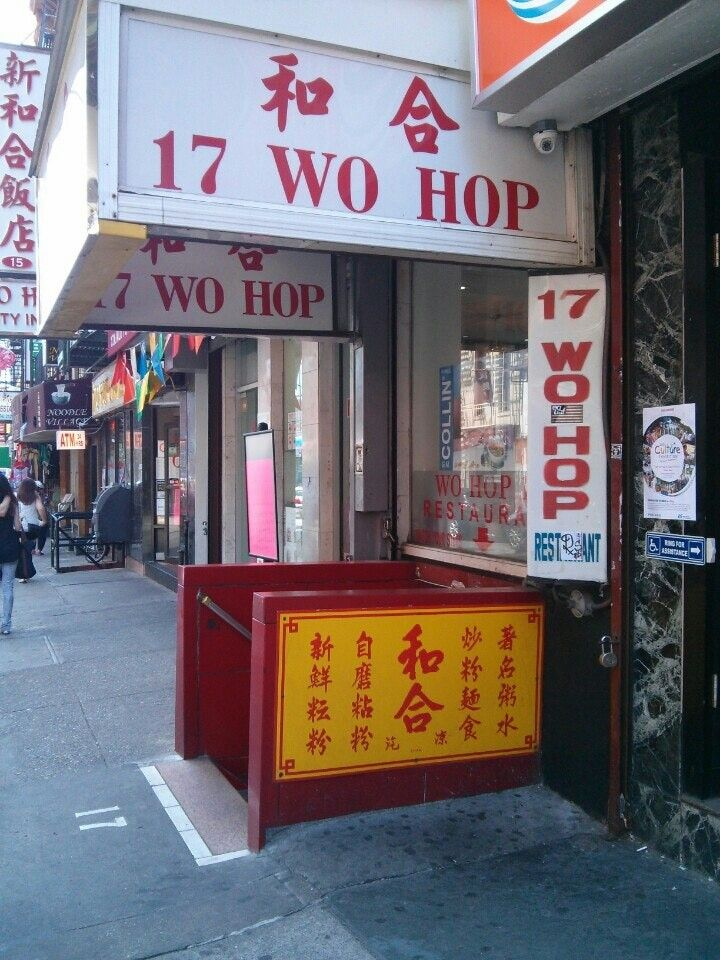 Wo Hop Chinese Restaurant Nyc Restaurant New York Best Chinese Food Restaurant