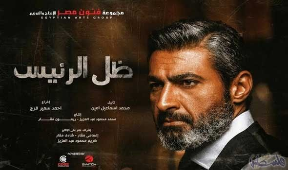 وضع أمني يتبنى فكرة فيلم الإرهاب والكباب لعادل إمام Signed Contract Egyptian Art Drama